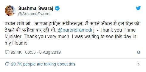 Sushma Swaraj Biography, Death News, Senior BJP Leader, Husband, Daughter, Family 5