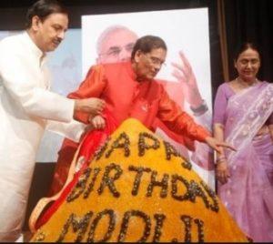 Narendra Modi Biography, Age, Wife, Education, Awards, App, Movie, Birthday 31