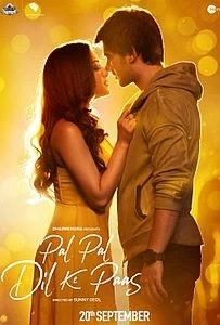 Pal Pal Dil Ke Paas - Movie Trailer, Songs, Star Cast, Release Date, Review, Box Office Collection 1