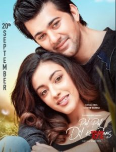 Pal Pal Dil Ke Paas - Movie Trailer, Songs, Star Cast, Release Date, Review, Box Office Collection 3
