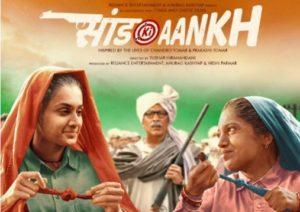 Saand Ki Aankh - Movie Trailer, Songs, Star Cast, Release Date, Review, Box Office Collection 3