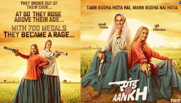 Saand Ki Aankh - Movie Trailer, Songs, Star Cast, Release Date, Review, Box Office Collection 1