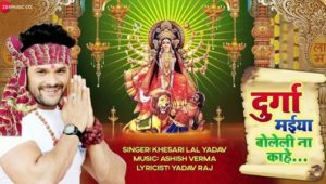 Khesari Lal Yadav Biography, Bhojpuri Star, Bigg Boss 13 Wild Card Contestant, Movies, Songs 11