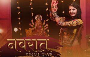 Kinjal Dave Biography, Husband, New Songs, Video Songs, Bhakti Songs, Garba, Contact 13