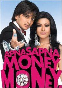 Koena Mitra Biography - Bigg Boss 13 Contestant, Age, Movies, Husband, Surgery 5