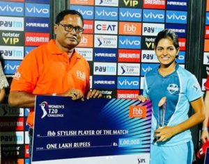 Priya Punia Biography - Cricketer from Rajasthan, Age, Caste, Family, Career 17