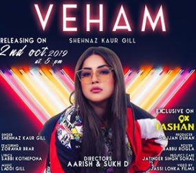 Shehnaaz Kaur Gill Biography - New Song, Bigg Boss 13, Father, Brother, Songs 10