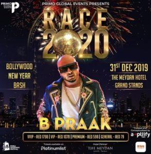 B Praak Biography, New Punjabi Songs, Filhaal Akshay Kumar Song, Age, Birthday, Wife, Family 15