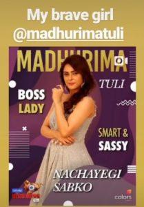 Madhurima Tuli Biography - Bigg Boss 13 Wild Card Contestant, TV Shows, Movies, Age, Boyfriend 21