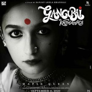 Gangubai Kathiawadi Movie, Trailer, Star Cast, Release Date, Review, Box Office Collection 2