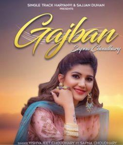 Vishwajeet Chaudhary Biography, Haryanvi Singer, Gajban Song Download, All Songs, Contact 6