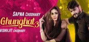 Vishwajeet Chaudhary Biography, Haryanvi Singer, Gajban Song Download, All Songs, Contact 4