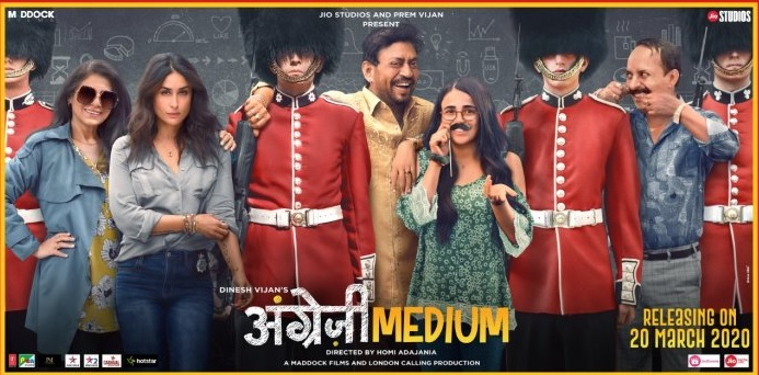 Angrezi Medium Movie Trailer, Star Cast, Release Date, Review, Box Office Collection 3