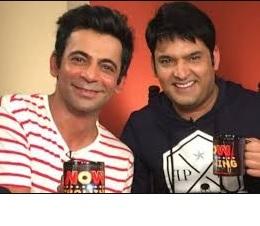 Kapil Sharma With Sunil Grover