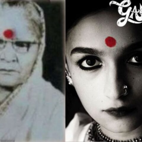 Gangubai Kathiawadi Trailer, Release Date