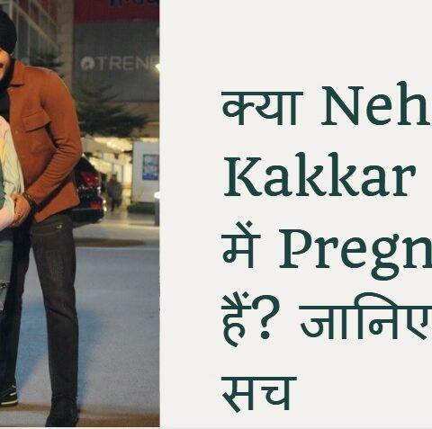 Neha Kakkar is Pregnant or not