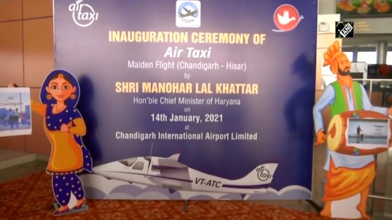 Haryana CM inaugurated first Air Taxi in India