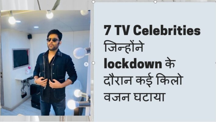 TV Celebs who loose weight during lockdown