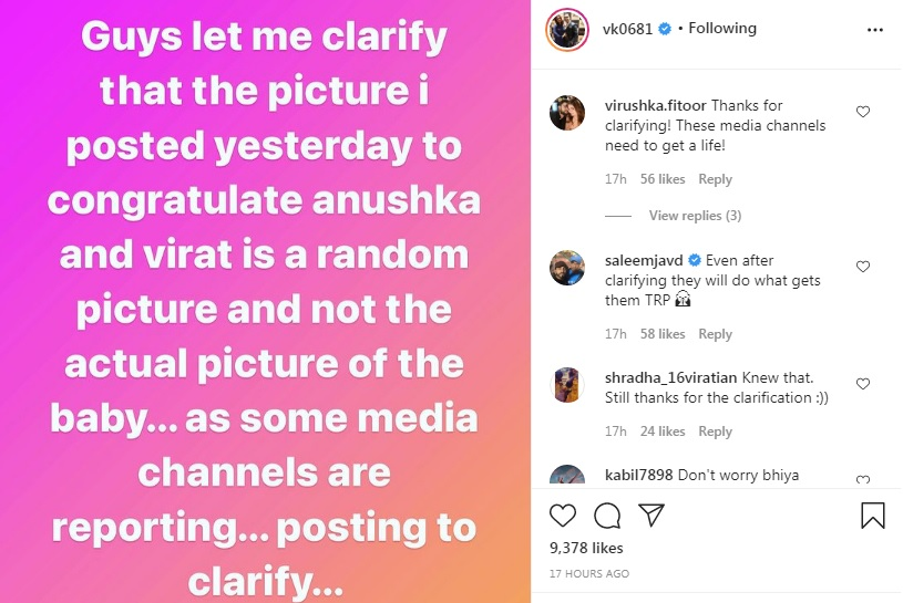 Vikas Kohli Clarification Post on Instagram about sharing the first photo of Baby of Virat and Anushka