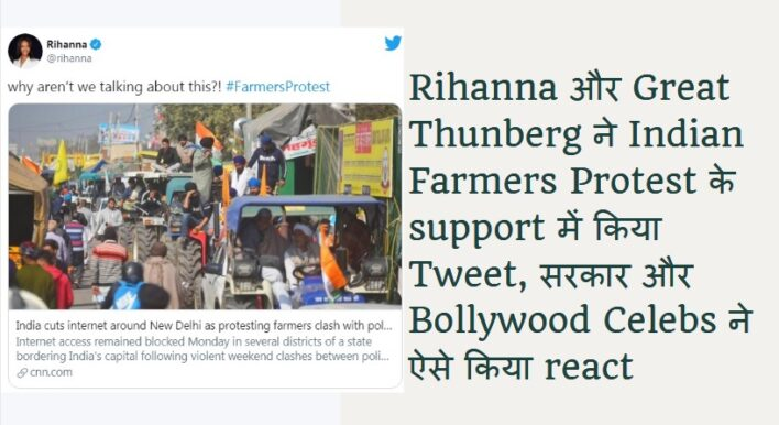 Rihanna and Great tweeted in support of Farmers Protest