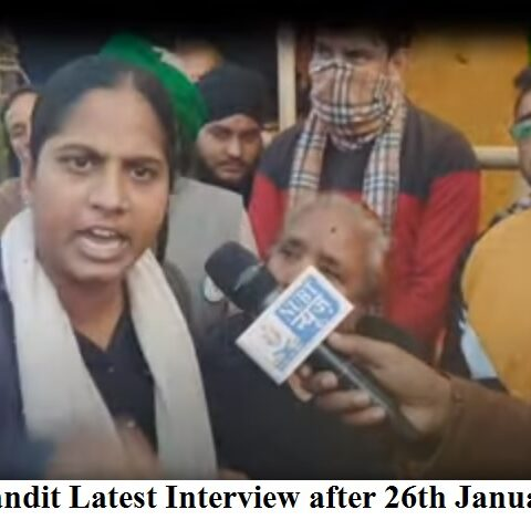 Shooter Poonam Pandit Latest Interview after 26th January Violence